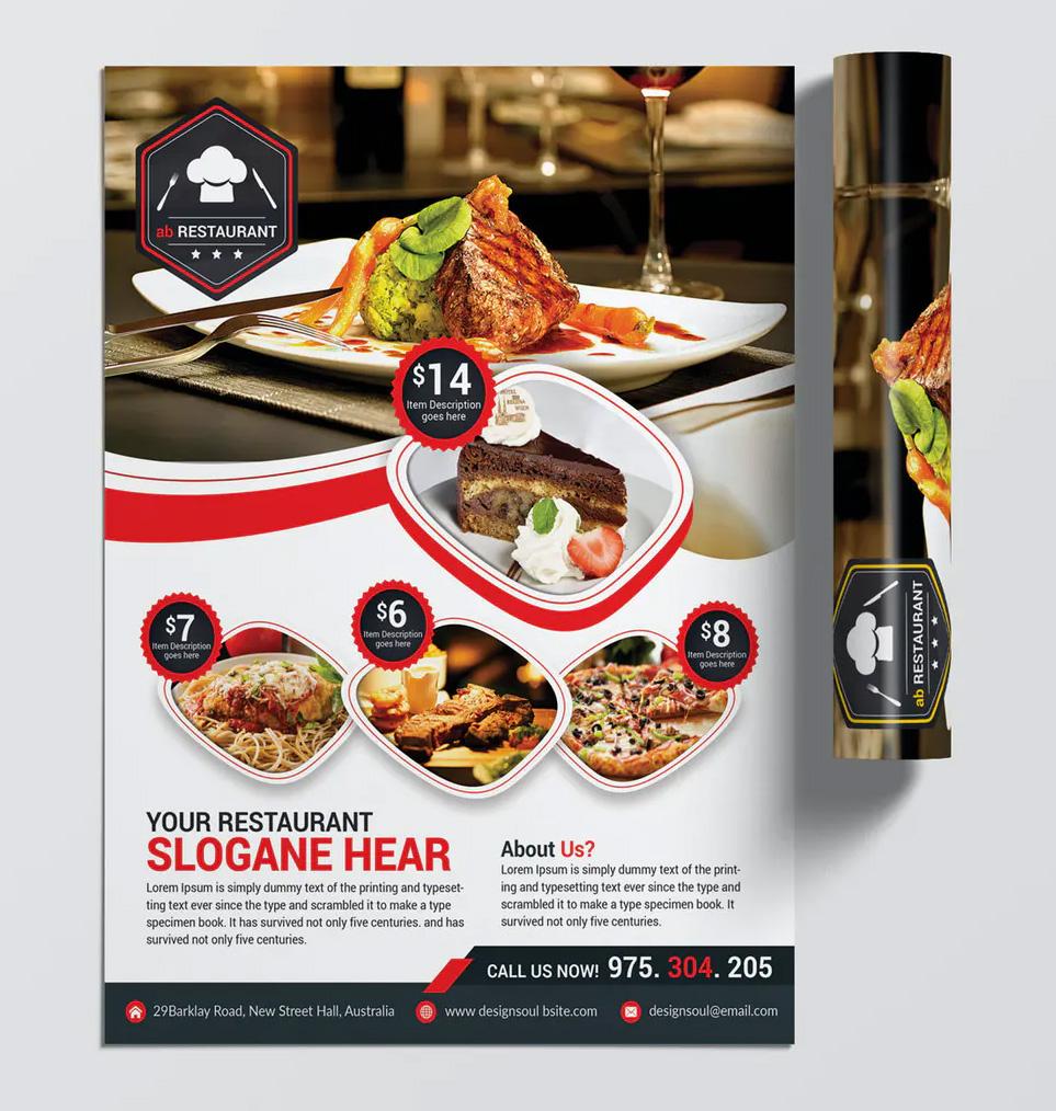 Dinner restaurant flyer